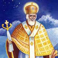 Святкуємо свято Миколая