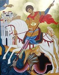 Празник святого Юрія