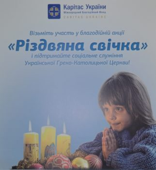 Новий президент «Caritas Internationalis» – архиєпископ Маніли Луіс Антоніо Таґле
