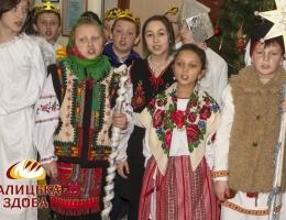 Вертеп проекту «Мобільна робота з молоддю в Україні» у різдвяному часі привітав друзів, благодійників і спонсорів