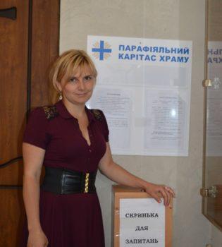 Парафіяльний Карітас храму Всіх святих українського народу
