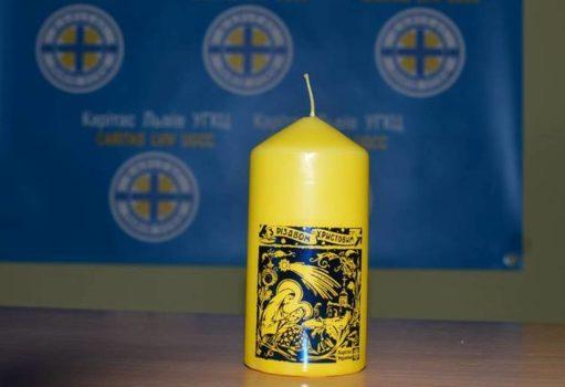 У Карітасі Львова в розпалі робота над Різдвяною свічкою!