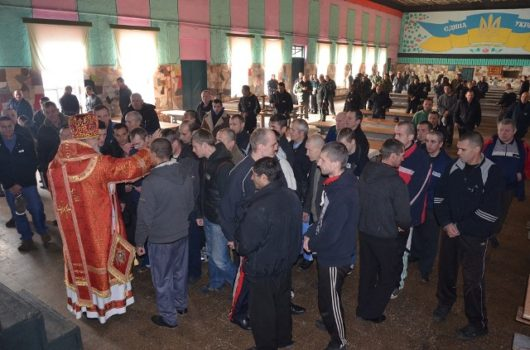 В'язні Львівської виправної колонії № 48 отримали духовну і матеріальну допомогу