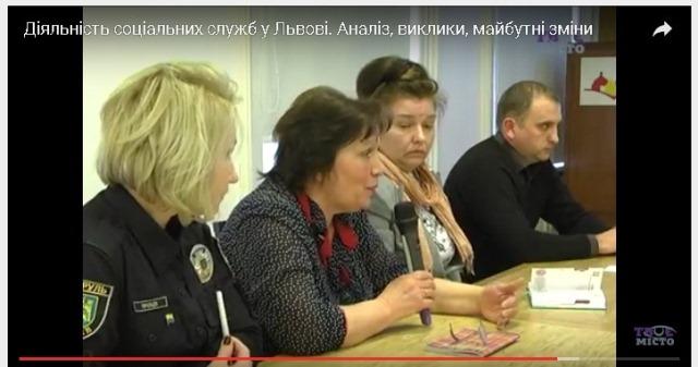 Представники Карітасу Львова взяли участь у панельній дискусії щодо діяльності соціальних служб у Львові