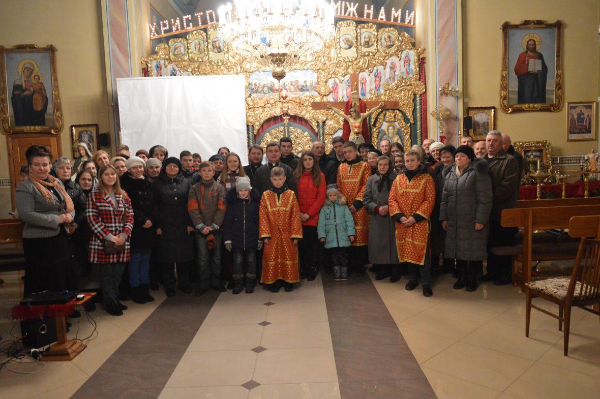 Перша зустріч працівників Карітасу з активними парафіянами у с. Годовиця