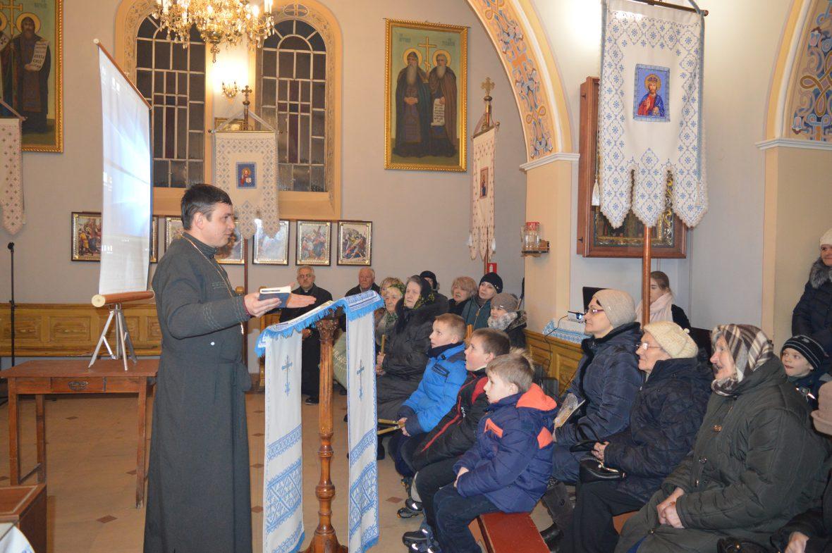 Про перспективи соціального служіння УГКЦ довідались активні парафіяни храму св. Андрія і свщмч. Йосафата