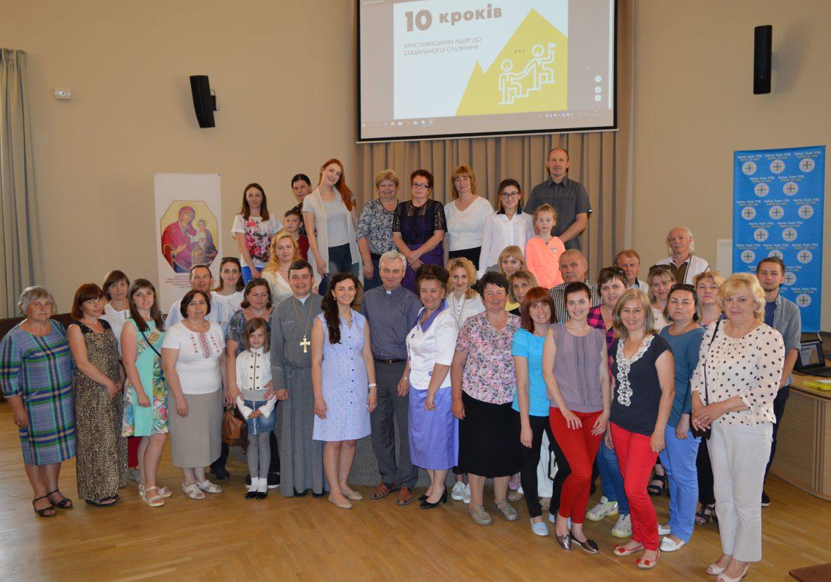 У Львові відбулась зустріч волонтерів парафіяльних Карітасів Львівської Архиєпархії