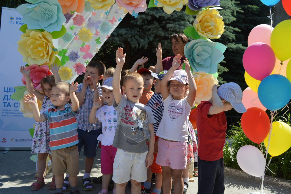 Свято для дітей з Карітасом Львова