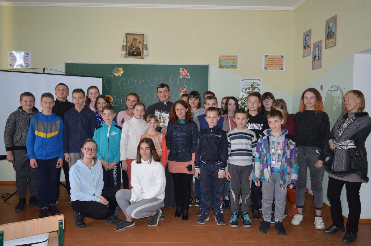Представники Карітасу зустрілись з учнями годовицької середньої школи
