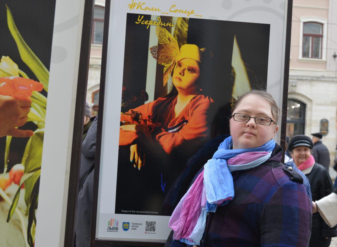 21 березня – Всесвітній день людей із синдромом Дауна