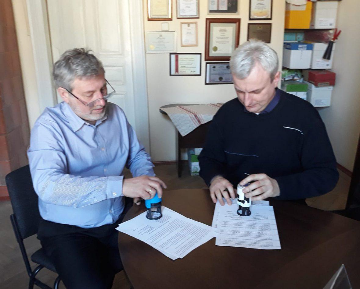 Започатковано співпрацю з Регіональним центром з надання безоплатної вторинної допомоги у Львівській області