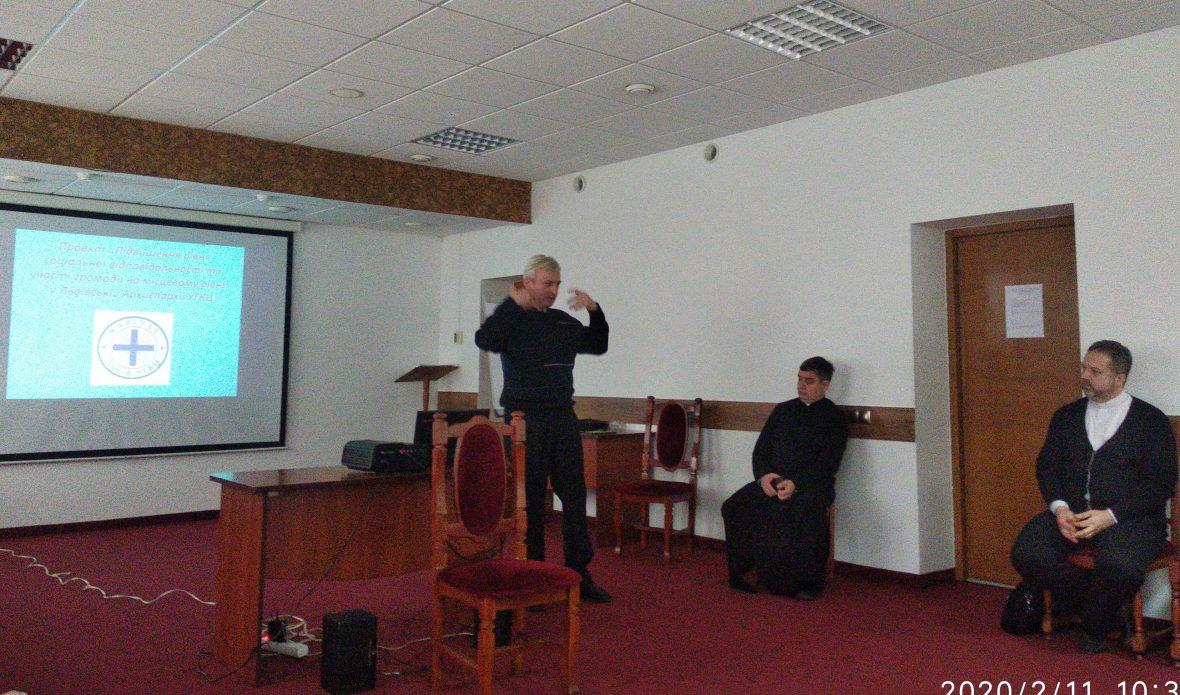 На всеукраїнській зустрічі БФ «Карітас – Львів УГКЦ» презентував результати діяльності з активізації соціального служіння на парафіях