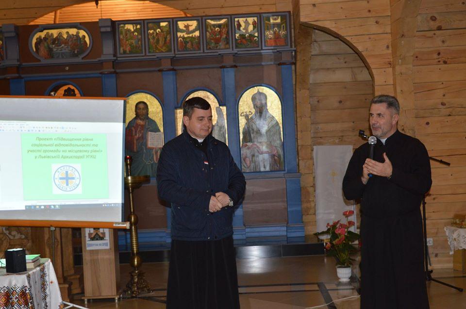 Презентаційно-мотиваційна зустріч відбулась на парафії св. Василія Великого