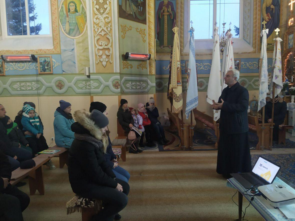 Навчальна зустріч у релігійній громаді храму Успіння Пресвятої Богородиці УГКЦ