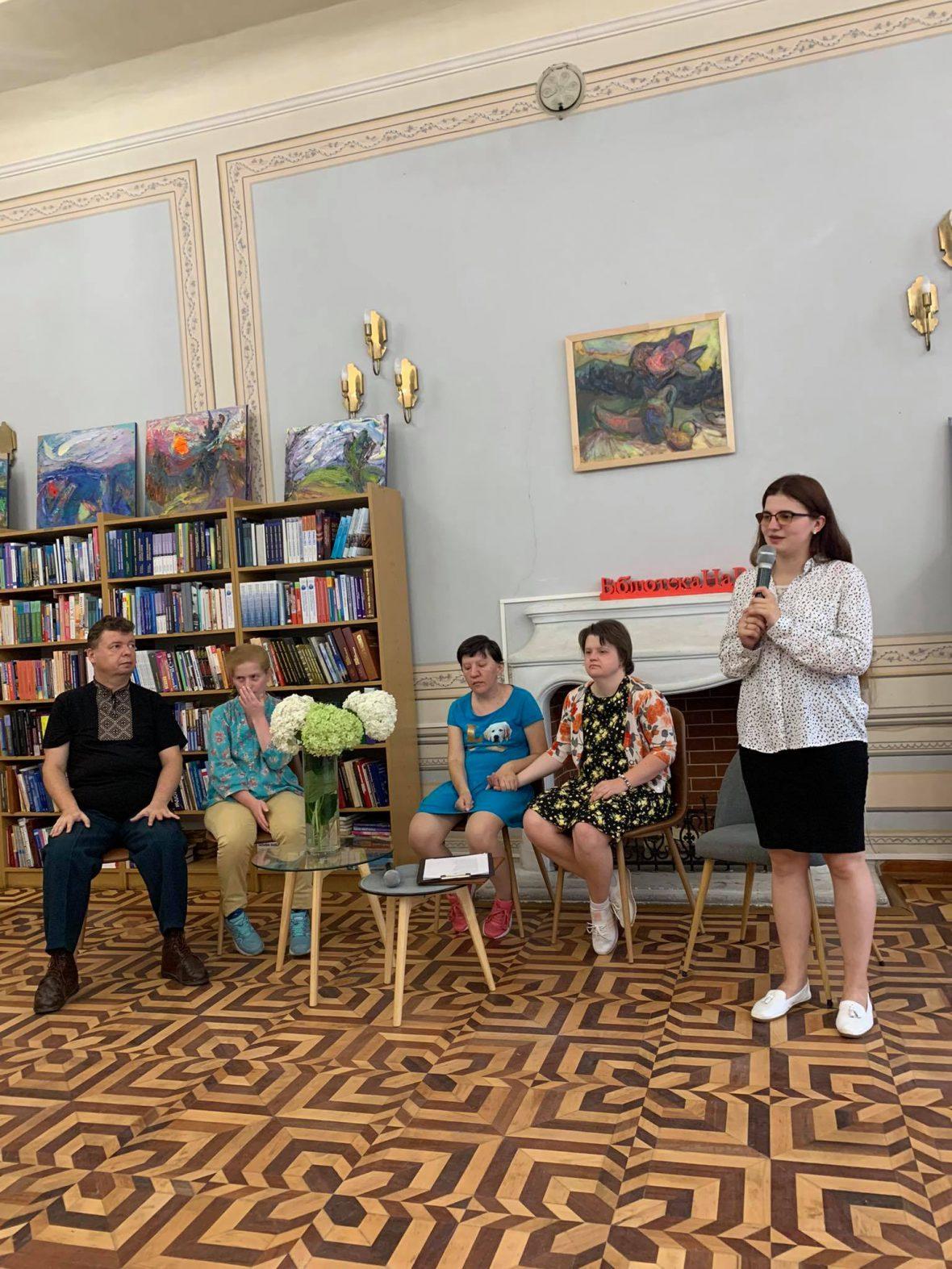 Відбулись творчі вечори з читанням віршів, театральними виставами та виставками творчих робіт осіб з інтелектуальними порушеннями